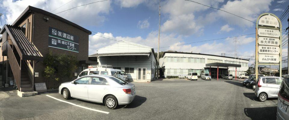 建設土木・建物解体・建設資材<岡山県総社市>